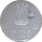 125 Rupees (125th Birth Anniversary of Jawaharlal Nehru)