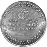 500 Rupees (50th Anniversary of Universal Declaration of Human Rights)