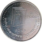 2,000 Rupees (New Constitution of Federal Democratic Republic of Nepal)