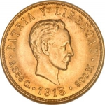5 Pesos (José Martí, Cuban National Hero (1853-1895))