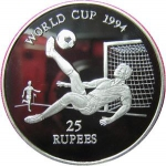 25 Rupees (15th World Cup Football 1994 United States)