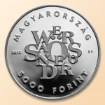 5,000 Forint (100th Anniversary of Birth of Sándor Weöres)