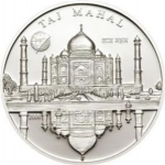 100 Tögrög (New 7 Wonders of the World - Taj Mahal - India)