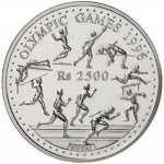 2,500 Rupees (1996 Olympic Games)