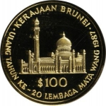 100 Dollars (20th Anniversary of Brunei Currency Board)