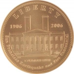 5 Dollars (San Francisco Mint Museum)