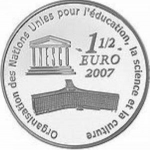 1½ Euro (UNESCO Cultural Heritage-The Great Wall of China)