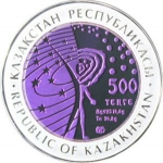 500 Tenge (INTERNATIONAL SPACE STATION)