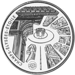 10 Francs (Monuments of France - Arch of Triunph)