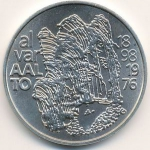 100 Markkaa (100th Birthday of architect Alvar Aalto)