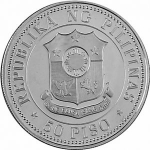 50 Piso (International year of the Child)