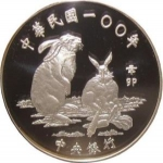 100 Dollars (Year of the Rabbit)