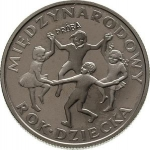 20 Złotych (PRÓBA) (International Year of the Child)