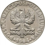 20 Złotych (PRÓBA) (The Key and Sickle Trowel)