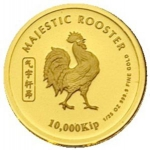 10,000 Kip (Majestic Rooster)