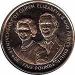 5 Pounds (50th Anniversary, Queen Elizabeth and Prince Philip)