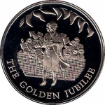 50 Pence (Queen's Golden Jubilee - CuNi)