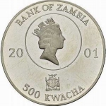 500 Kwacha (5th Football World Cup 1954 Switzerland)
