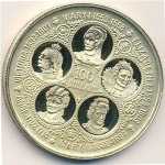 100 Dollars (Sovereign Queens of England)