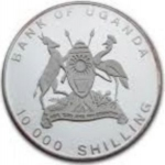 10,000 Shillings (Visit of pope John Paul II)