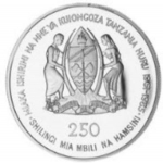 250 Shilingi (24th Anniversary of Independence)