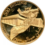 500 Shillings (10th Anniversary of independence)