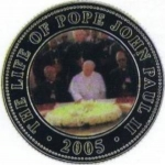 250 Shillings (Pope John Paul II behind flowers)