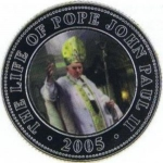 250 Shillings (Pope John Paul II saying mass)