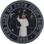 250 Shillings (Pope John Paul II with cardinals)