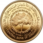 ¼ Dinar (10th Anniversary Central Bank of Jordan)