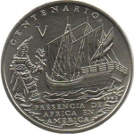 1 Peso (5th Centennial Dyiscovery of America - Introduct...)