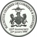 10 Rupees (150th Anniv. Chamber of Commerce and Industry)