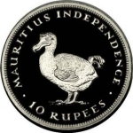 10 Rupees (Independence of Mauritius)