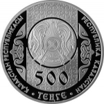 500 Tenge (10 years of the Congress of Leaders of World ...)