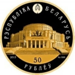 50 Rubles
