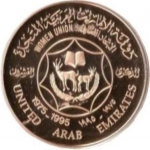 1,000 Dirhams (20th Anniversary - Women's Union)