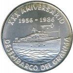5 Pesos (30th Anniversary-Voyage of the Granma)