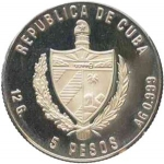 5 Pesos (Summer Olympic Los Angeles 1984 - Discus Thrower)