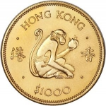 1,000 Dollars (Year of the Monkey)