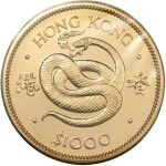 1,000 Dollars (Year of the Snake)