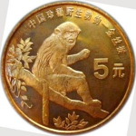 5 Yuan (Red Book Animals - Golden monkey)