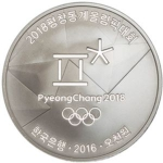5,000 Won (KOREA 2018 PyeongChang Winter Olympic Games)