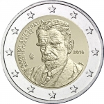 2 Euro (75 years in memoriam of Kostis Palamas)