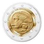 2 Euros (100 years since the incorporation of Thrace into Greece)