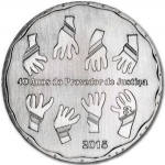 2.50 Euro (40th Anniv. of The Provedor da Justica)