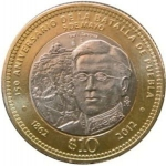 10 Pesos (150th anniversary of the Battle of Puebla)