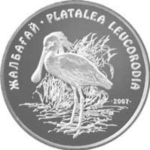 50 Tenge (Red Book-Spoon-bill - Platalea)