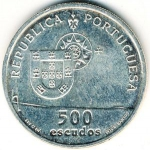 500 Escudos (Vasco da Gama Bridge)
