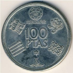 100 Pesetas (FIFA World Cup of Spain)