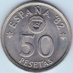 50 Pesetas (FIFA World Cup of Spain)
